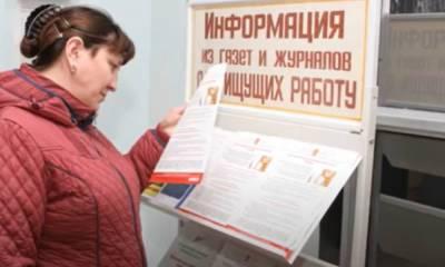 В России хотят увеличить рабочую неделю