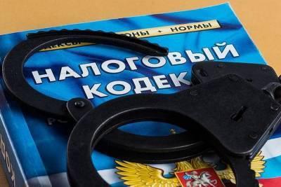 В Смоленске организация не заплатила налоговой более 39 млн рублей