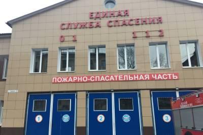 15 техногенных пожаров зафиксированы в Смоленской области за сутки