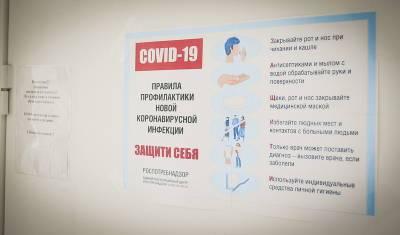 Министр здравоохранения Башкирии заявил, что вакцинированные не умирают
