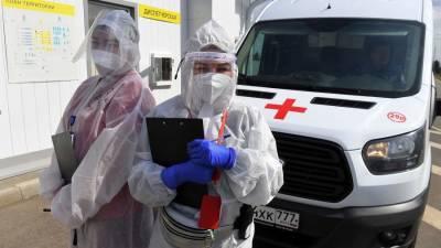 В России за сутки выявили 22 160 новых случаев коронавируса