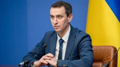 В Украине за неделю сделали почти 1 млн прививок –- Ляшко