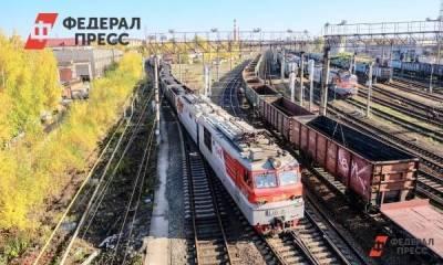 Железнодорожное кольцо вокруг Уфы может принести региону 288 млрд рублей