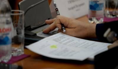 Жители Башкирии смогут вносить инициативные проекты в администрацию муниципалитета
