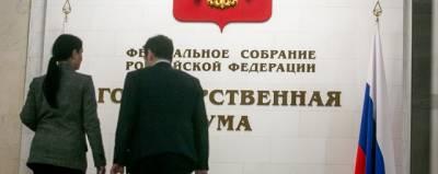 Лавров: Запад использует ОБСЕ, чтобы помешать выборам в Госдуму