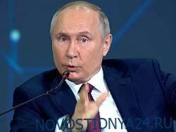 Путин придумал, как остановить рост цен на продукты в России