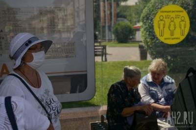 Стали известны территории Кузбасса, где выявили 174 новых случая коронавируса