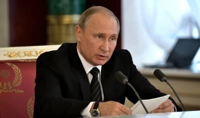 Путин оценил итоги операции США в Афганистане