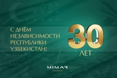 MIMAR Group поздравляет с 30-летием независимости Узбекистана