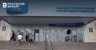 В Казани открыли новое студенческое общежитие КГЭУ