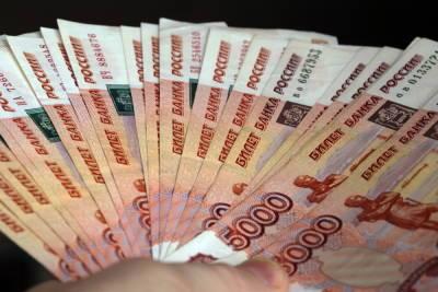 Научный центр в Петербурге рассчитался с долгами по зарплате