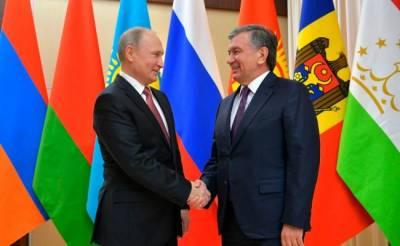 Укрепление союзнических отношений с Узбекистаном важно для России — Путин
