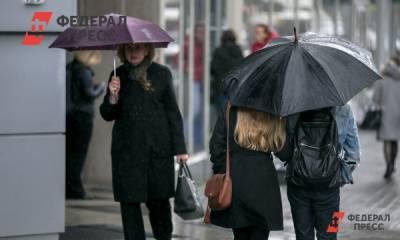 Сентябрь в Пермском крае ожидается самым холодным за последние 13 лет