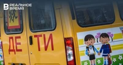 Татарстан в числе первых получит новые школьные автобусы