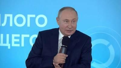 Путин рассказал российским школьникам об «американской трагедии» Афганистана