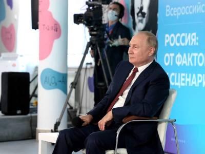 Школьник поправил Владимира Путина в вопросе про Северную войну: директор школы назвала это наглостью