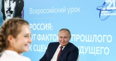 Путин оконфузился перед российскими школьниками на уроке: запутался в войне со шведами