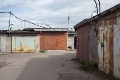 КИО Петербурга начинает прием заявлений по «гаражной амнистии»