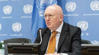 Небензя заявил о нахождении Афганистана на пороге экономического коллапса