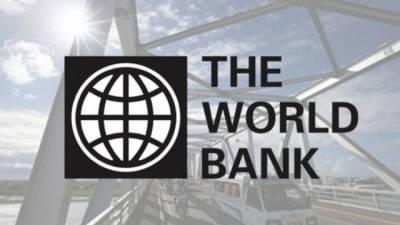 Всемирный банк может выделить Украине $230 млн — Минфин