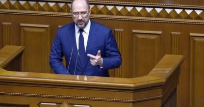 Денег на субсидии хватит до начала отопительного сезона, правительство будет просить еще 12 млрд гривень, — Шмыгаль