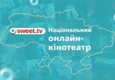 Факт. SWEET.TV поддерживает Дни городов по всей Украине: приглашаем на праздник