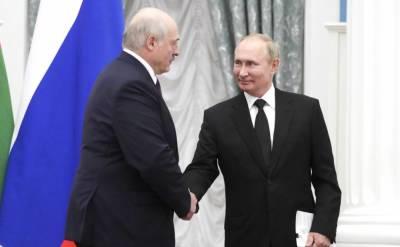 Россия и Белоруссия начинают экономическую интеграцию в рамках союзного государства