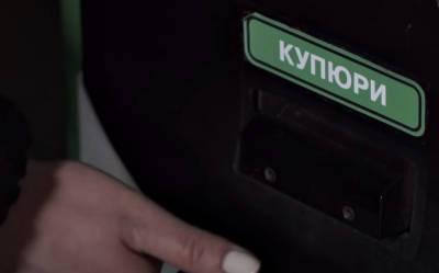Украинцам разрешили больше денег переводить анонимно, Верховная Рада утвердила новую сумму