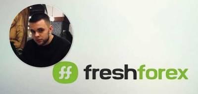 Как украинцы лишаются денег в Freshforex: раскрыта схема