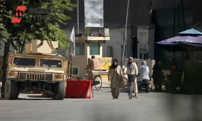Посол РФ в Афганистане рассказал, почему русские не улетают из Кабула