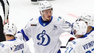 «Динамо» на выезде разгромило «Амур» в КХЛ