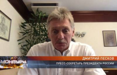 Песков о политической интеграции Беларуси и России: Это теоретически возможно, но не сейчас