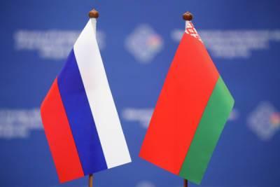 Дмитрий Песков назвал условие для политической интеграции России и Белоруссии