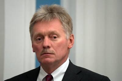 В Кремле оценили возможность политического объединения России и Белоруссии