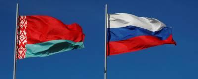 В Кремле допустили политическую интеграцию России и Белоруссии