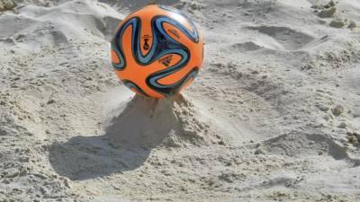 Женская сборная России стала победителем Суперфинала Евролиги по пляжному футболу