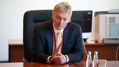 Песков назвал возможной политическую интеграцию России и Белоруссии
