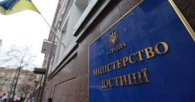 Минюст пытается вопреки закону забрать у Укрзализныци 70 млн гривен, – политолог