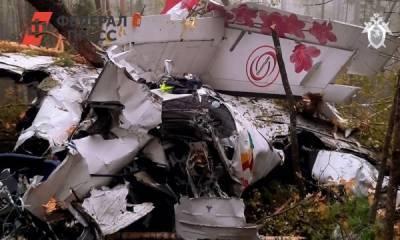 К расследованию авиакатастрофы в Приангарье подключились специалисты из МАК