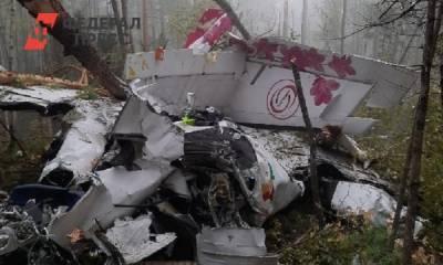 Летчик о катастрофе в Приангарье: «Пока авиацией руководят менеджеры – такие трагедии будут повторяться»
