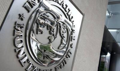 Украина ожидает миссию МВФ на следующей неделе, - Минфин