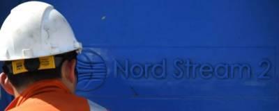 Немецкий регулятор примет решение по Nord Stream 2 AG не позже 8 января 2022 года