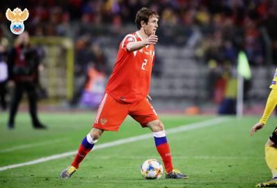 Марио Фернандес объявил о завершении карьеры в национальной сборной России