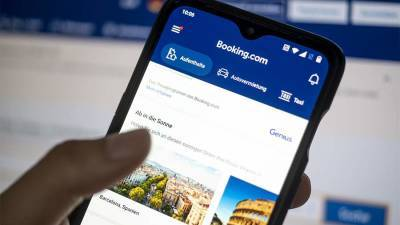 Нидерландская Booking.com оспорила в суде штраф ФАС в 1,3 млрд рублей