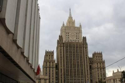 Захарова ответила на задержание россиянина Франчетти в Праге