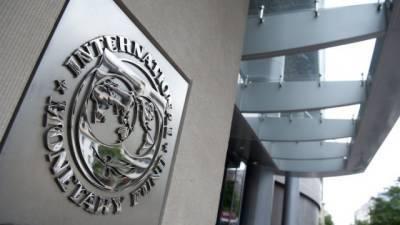 Украина ожидает миссию МВФ уже на следующей неделе, – Минфин