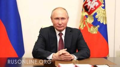 """""""Ты чего?"""": паралимпиец застал Путина врасплох необычной просьбой"""