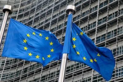 Еврокомиссия выделила Украине более $700 млн финансовой помощи