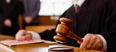 Экс-глава поселения в Прионежском районе Карелии осуждена за махинации с землей