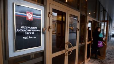 Booking.com обжаловала в суде штраф ФАС на 1,3 млрд рублей
